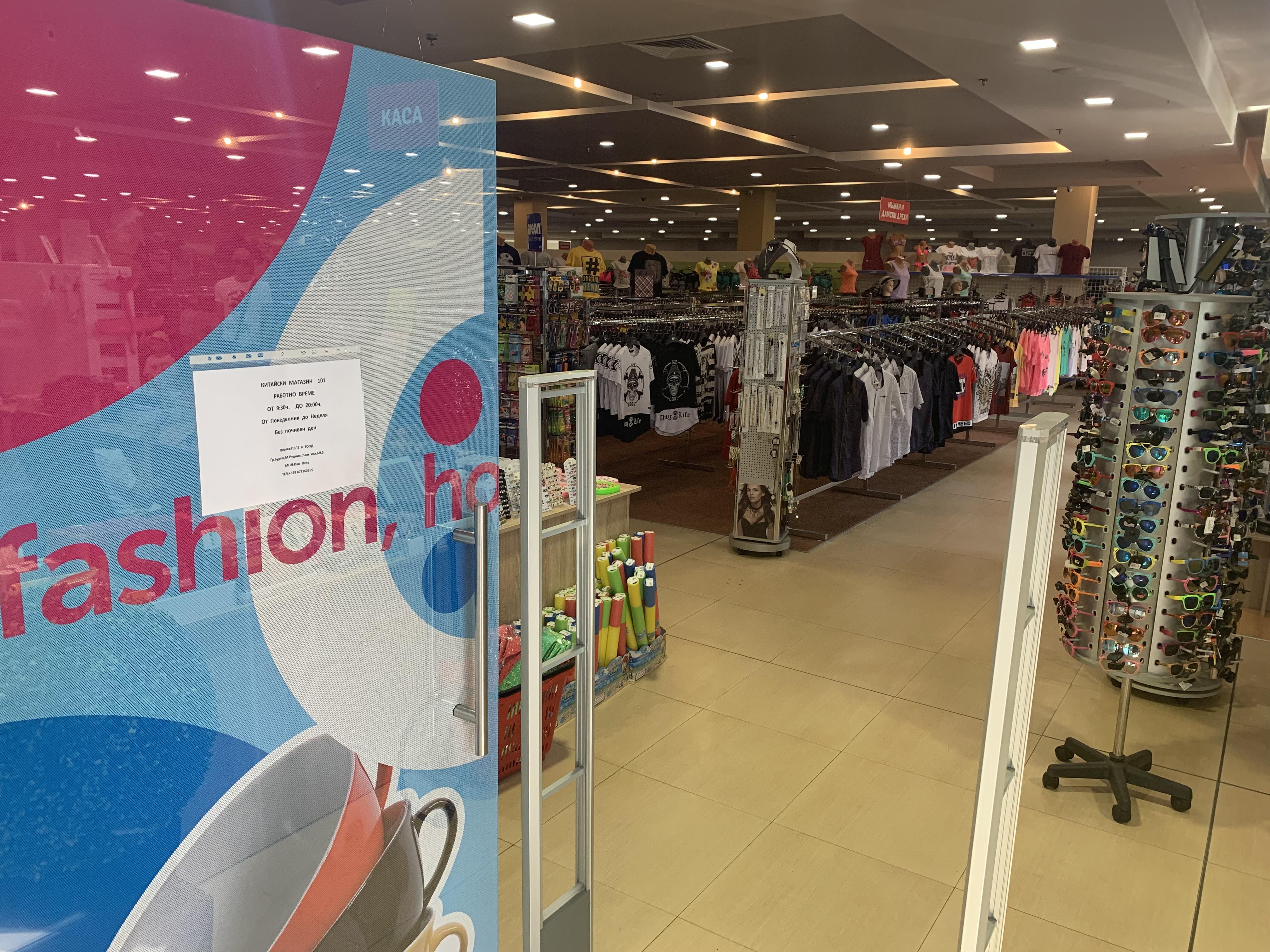 384754d1f25 Китайският мол отваря врати преди година на мястото на мебелния магазин в  търговски център Zona. Магазинът работи всеки ден от 09:30 ч. до 20:00 ч.