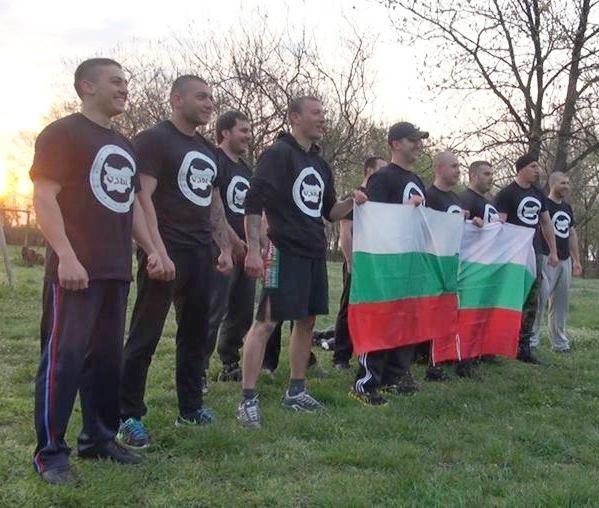 Организация за закрила на българските граждани