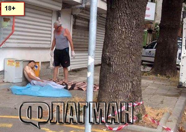 Извънредно! Отриха полуголо тяло на млад мъж в центъра на Бургас (СНИМКИ 18+)