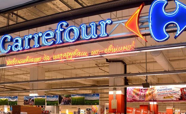 6ec2d1de8a8 На мястото на фалиралия Carrefour - нов супермаркет