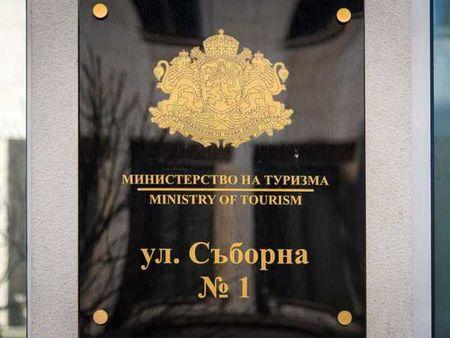 ffb076a564c 18 туроператора остват извън Националния туристически регистър