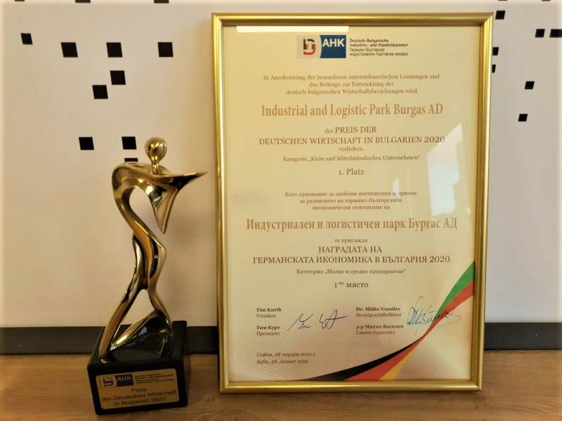 Индустриален и логистичен парк-Бургас спечели награда на германската  икономика